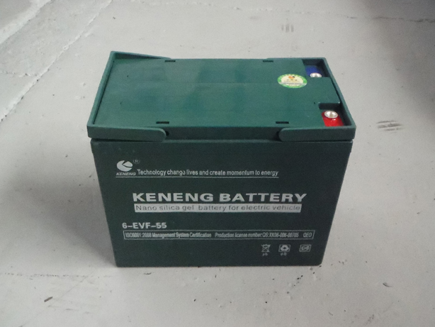 Luxury Cruiser Battery